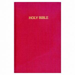 KJV Pew Bible 04 Red